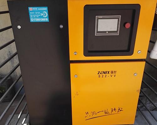 轻工行业22kw永磁变频空压机安装完工